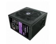 MICRONICS CLASSIC II 700W After Cooling 80PLUS SERIES Güç Kaynağı